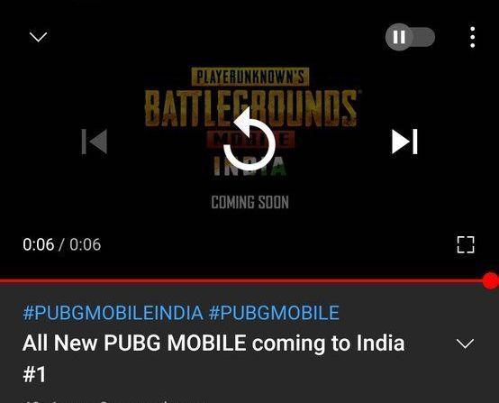 PUBG Mobile India Teaser